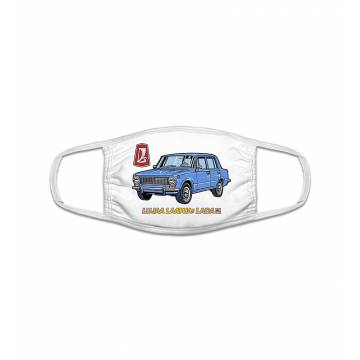 White Lada Quality Face Mask